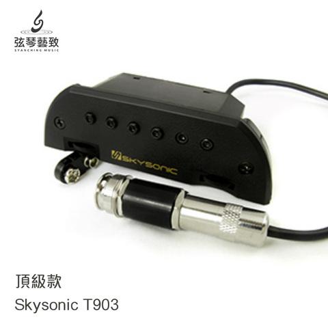 方形圖_skysonic T903.jpg
