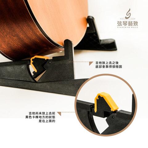 小吉他架商品_003.jpg