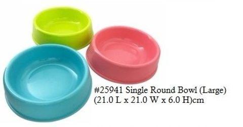 round bowl.jpeg