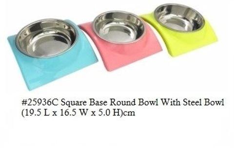 round bowl woth steel.jpeg