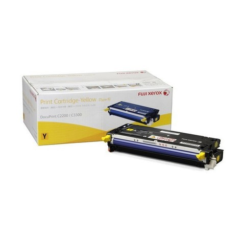 fuji-xerox-ct350677-high-capacity-yellow-toner-cartridge-9k-for-docuprint-c2200-docuprint-c3300dx-color-laser-printers