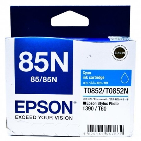 cartridge-epson-85n-cyan