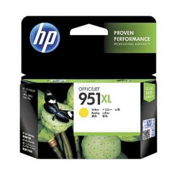 hp_hp-951xl-ink-cartridge-for-officejet---yellow_full02