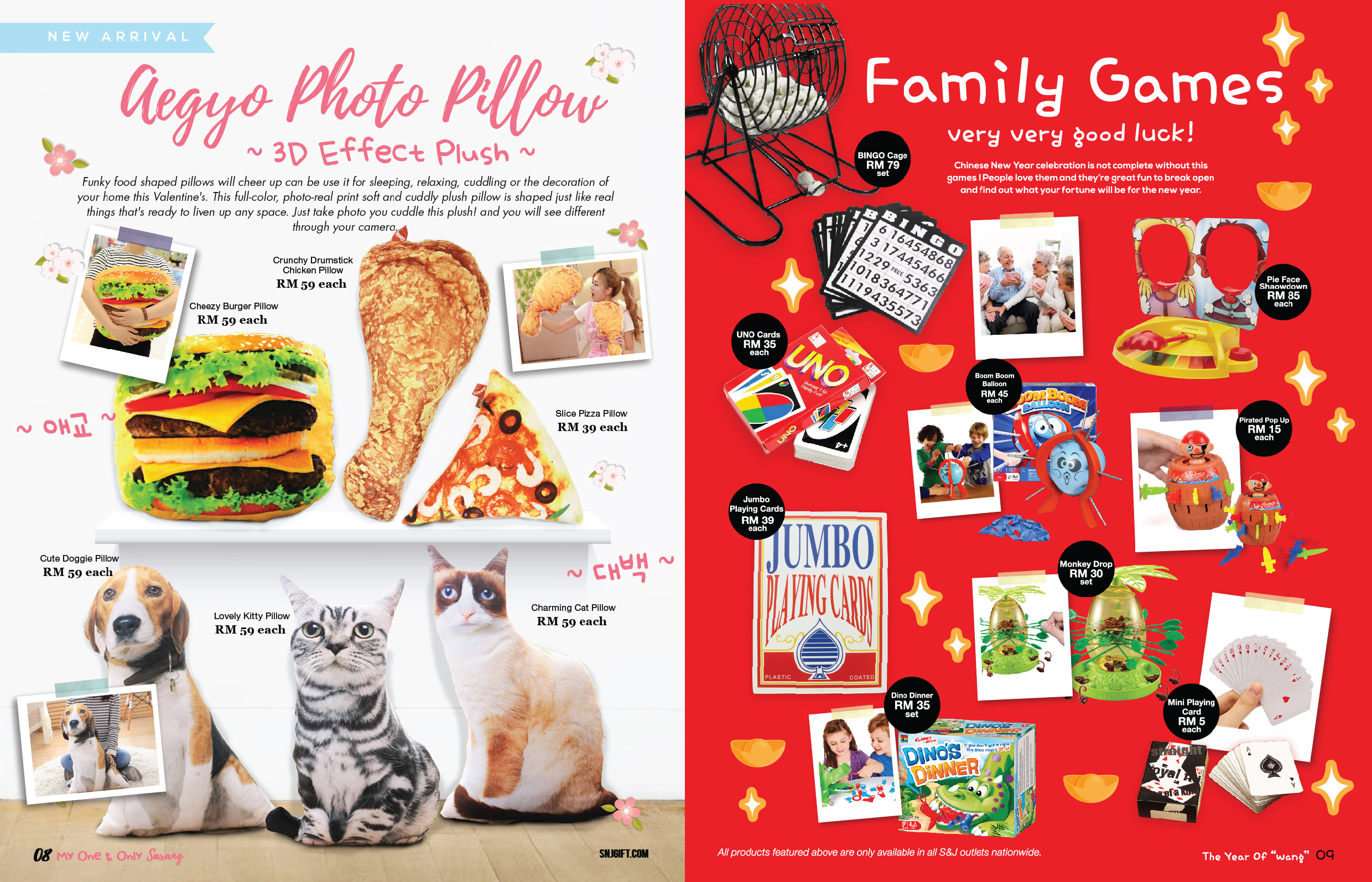 Snjgift catalog - bento valentine's day chinese new year page 4