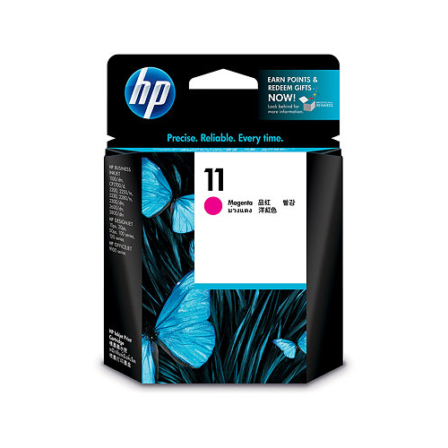 HP-C4837AA-(11-M)-Ink-Cartridge-500x500