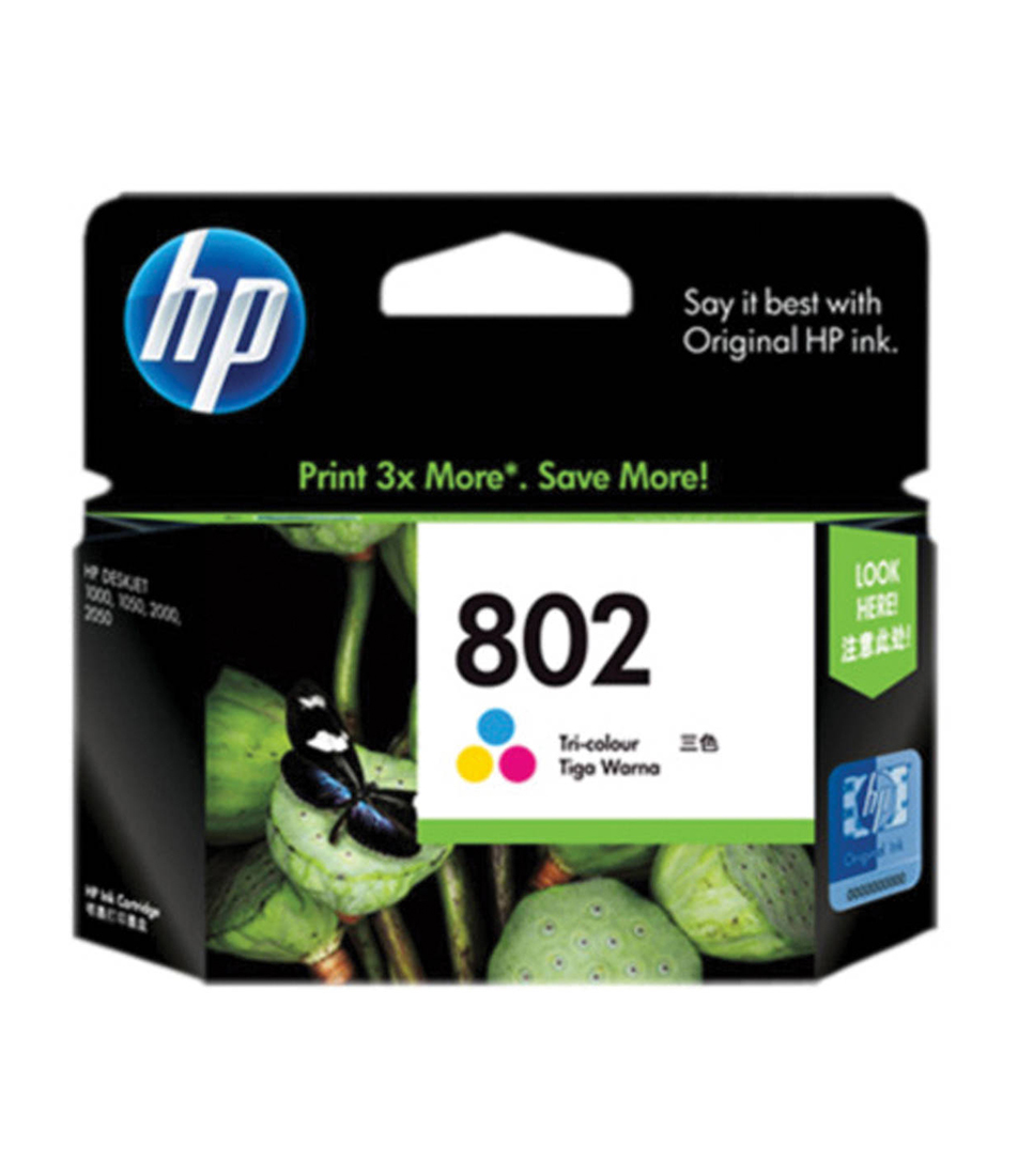 HP_802_TRICOLOR_Ink_Cartridge-952x1100