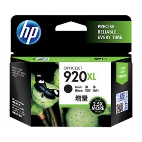 hp-920xl-black-cd975aa-officejet-ink-cartridge-7737-7276772-7993dd5c17dd590aa6bd55ee483dd34c-product