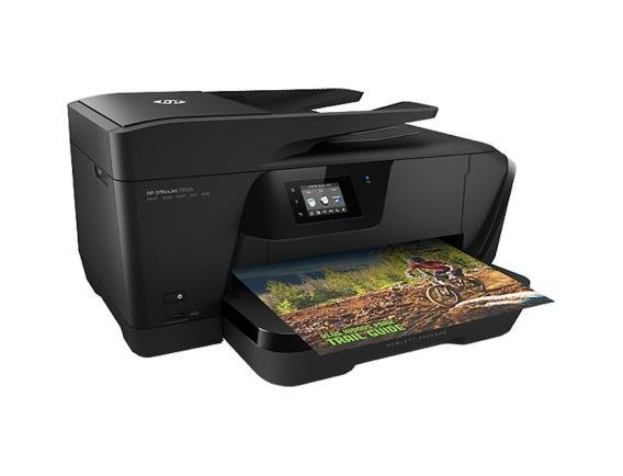 125090862-1-hp-g3j47a-officejet-7510a-genis-format-all-in-one-yazici