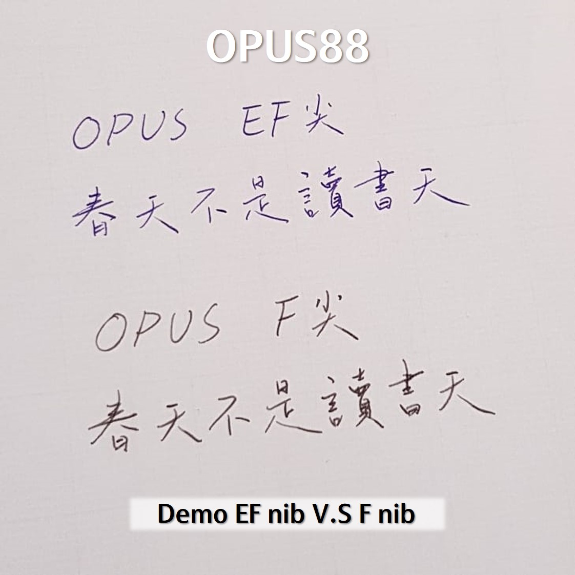 Demo EF vs F.jpg