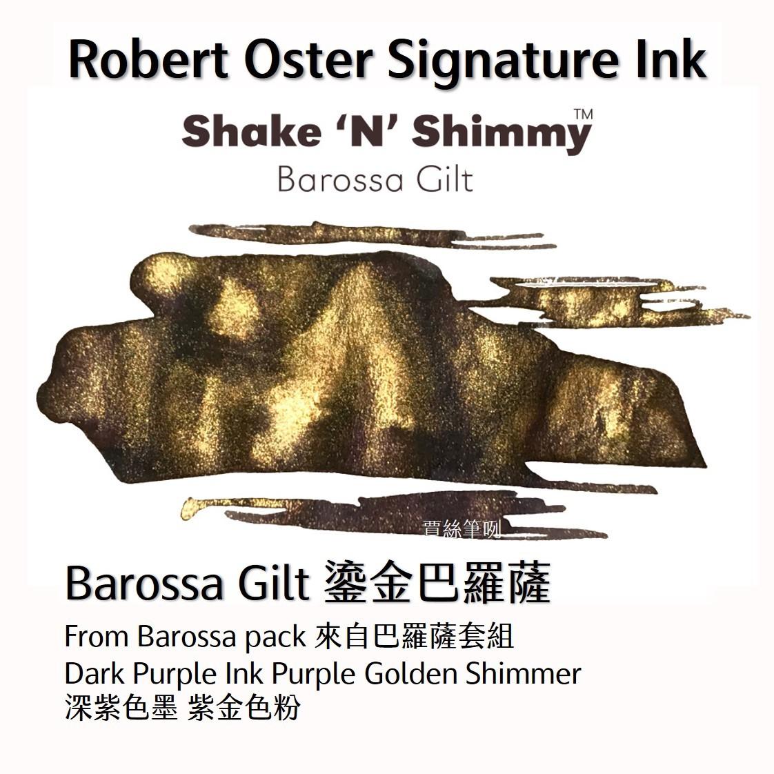 商品圖 - Shim - Barossa Gilt 鎏金巴羅薩.jpg