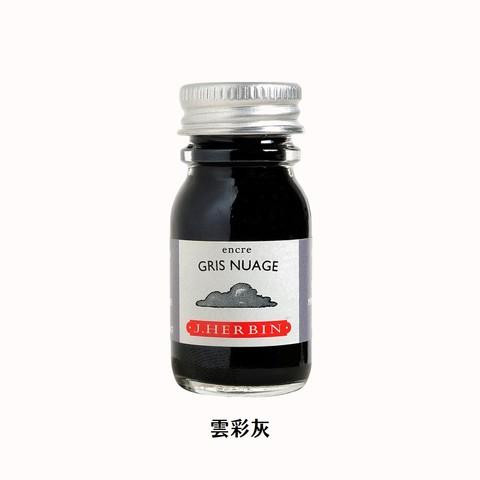 商品圖 - 01雲彩灰.jpg