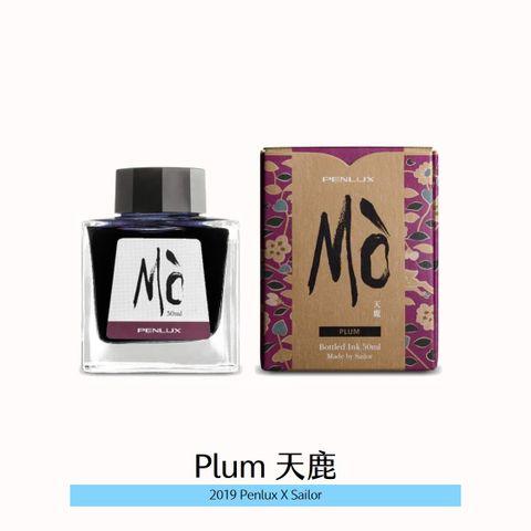商品圖 - MO3 Plum 天鹿.jpg