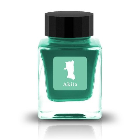 05 Akita Expectation - Bevelled Glass.jpg
