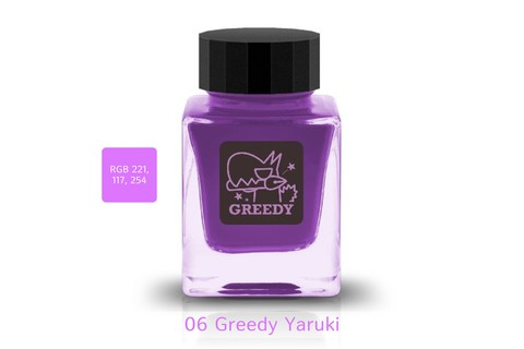 06 GREEDY Yaruki.JPG