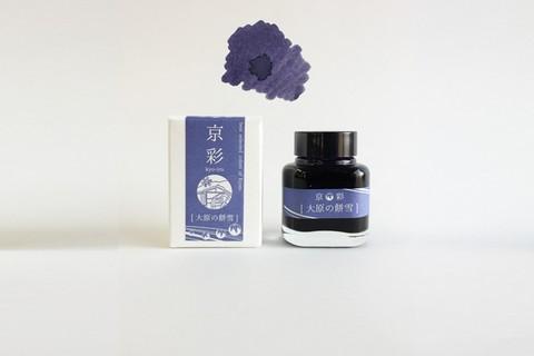 商品圖 - 京彩 02 大原の餅雪.JPG