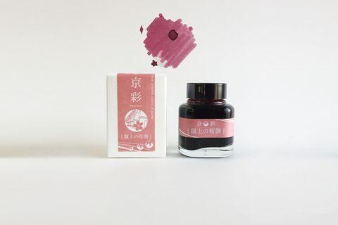 商品圖 - 京彩 04 蹴上の桜襲.JPG