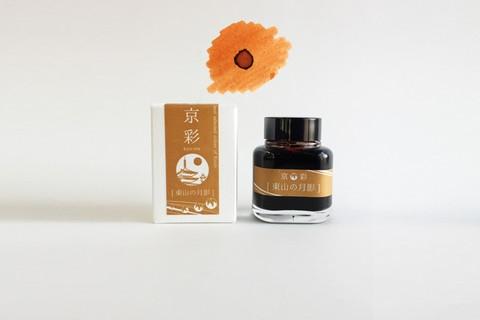 商品圖 - 京彩 05 東山の月影.JPG