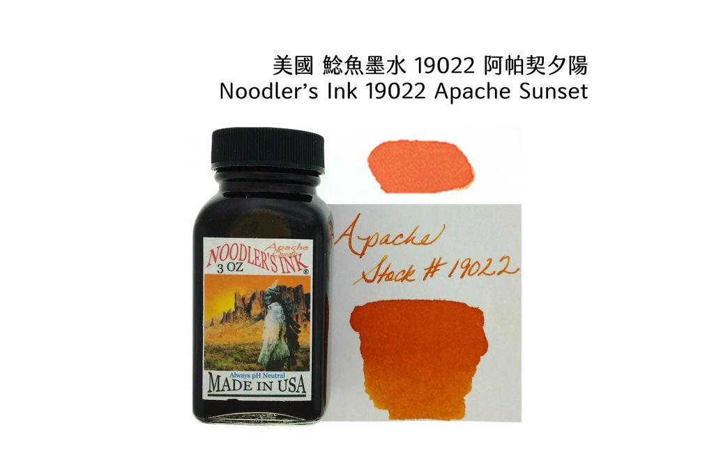 19022 Apache Sunset 阿帕契夕陽.JPG
