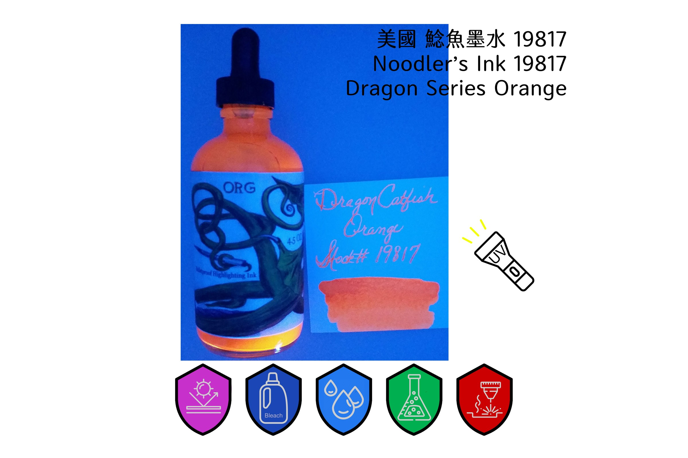19817 Dragon Series Orange.JPG