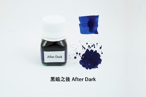 After Dark 黑暗之後.JPG