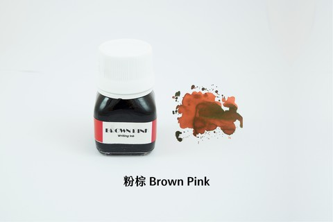 Brown Pink 粉棕.JPG