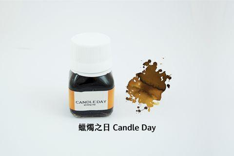Candle Day 蠟燭之日.JPG