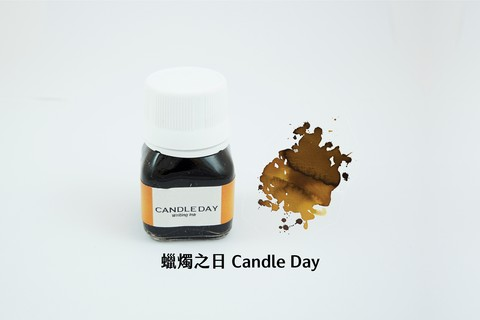 Candle Day 蠟燭之日.JPG