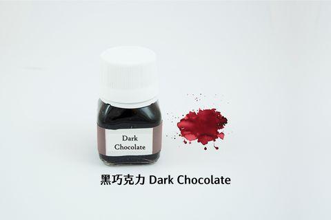 Dark Chocolate 黑巧克力.JPG