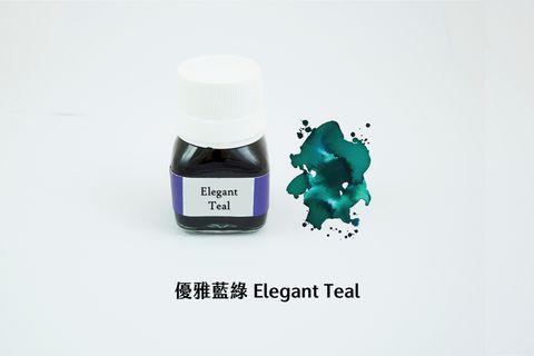Elegant Teal 優雅藍綠.JPG