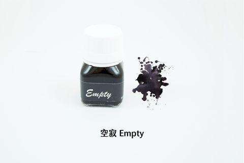 Empty 空寂.JPG