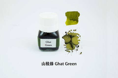 Ghat Green 山稜綠.JPG