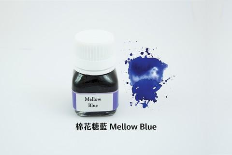 Mellow Blue 棉花糖藍.JPG