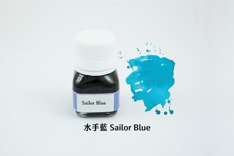 Sailor Blue 水手藍.JPG