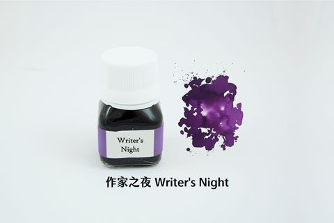 Writer's Night 作家之夜.JPG