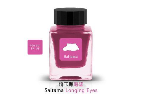 19 Saitama Longing Eyes.jpg