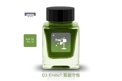 03 E=mc2 質能守恆.JPG