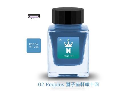 02 Regulus 獅子座軒轅十四.JPG