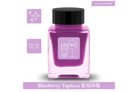 18 Blueberry Tapioca 藍莓珍珠.JPG