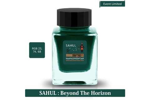 21 SAHUL  Beyond The Horizon.JPG
