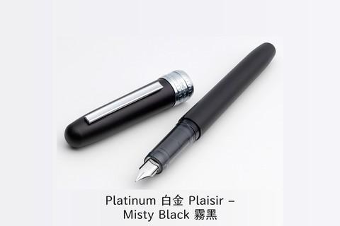 1500 - 01 Misty Black 02.jpg