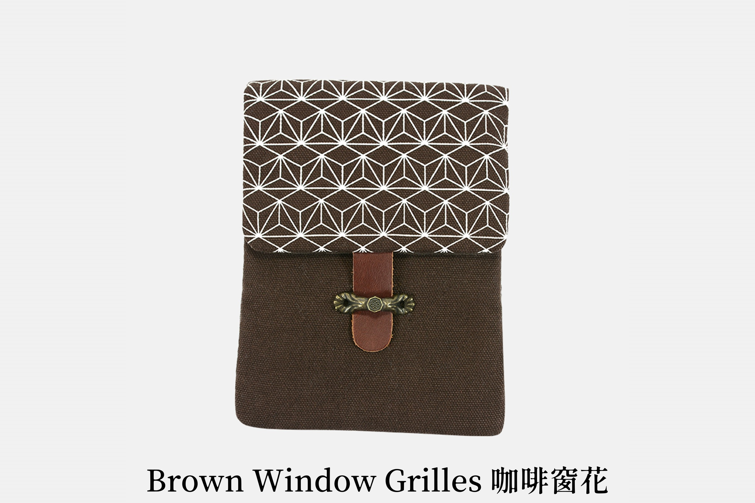 Flip-up Brown Window Grilles 咖啡窗花.jpg