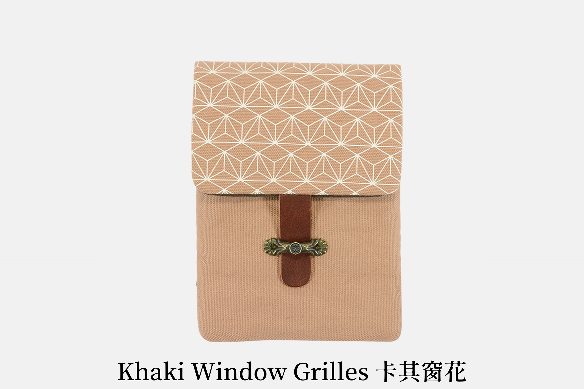 Flip-up Khaki Window Grilles 卡其窗花.jpg