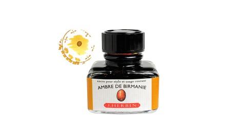 13041T 緬甸琥珀 Amber De Birmanie (2).JPG