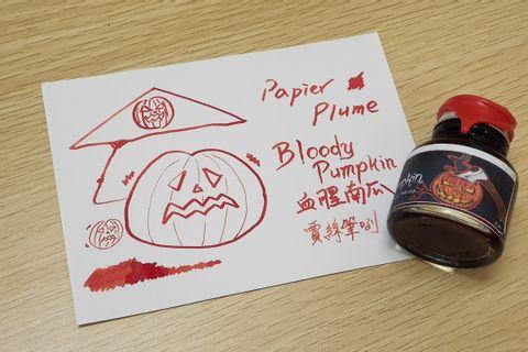 Bloody Pumpkin (3).jpg