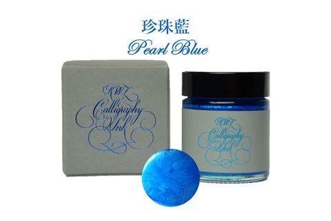 Pearl Blue.JPG