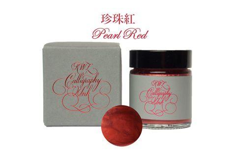 Pearl Red.JPG
