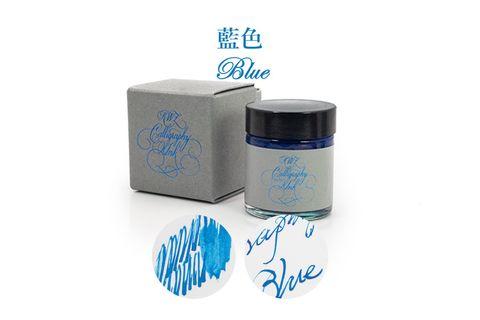 EN5101 Blue.JPG
