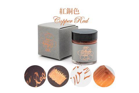 EN5401 Red Copper.JPG