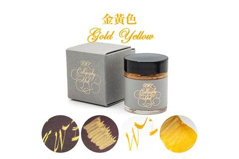 EN5301 Yellow Gold.JPG