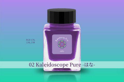 Kaleidoscope Pure (2).JPG